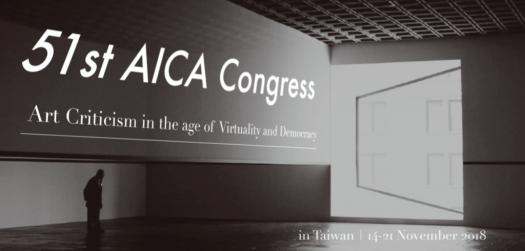 aica-taiwan-congress1-1024x490