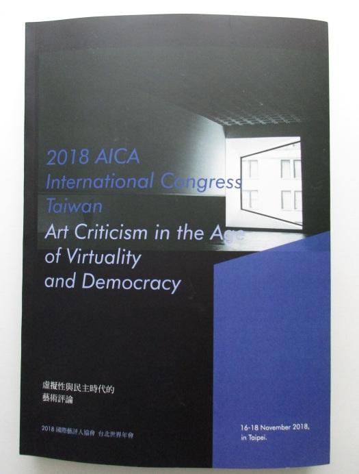 AICA_2018_book_cover